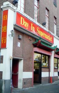 Day In Supermarket