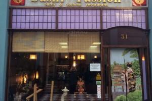 Great Western Arcade Birmingham sushi